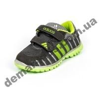Детские кроссовки Adidas серо-зеленые ( пенка )