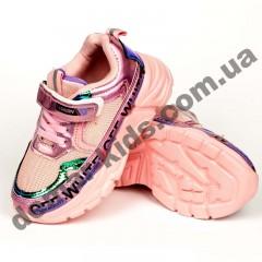 Детские кроссовки Alemy Kids розовые
