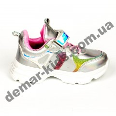 Детские кроссовки Alemy Kids светло-серебряные
