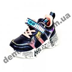 Детские кроссовки Alemy Kids сине-розовые