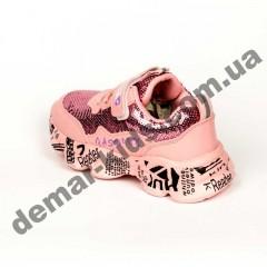 Детские кроссовки Alemy Kids розовые с пайетками