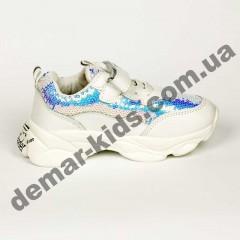 Детские кроссовки Alemy Kids белые с пайетками