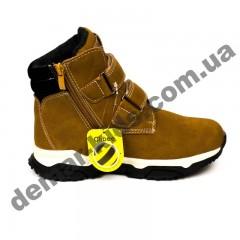 Детские зимние ботинки Clibee H281 коричневые