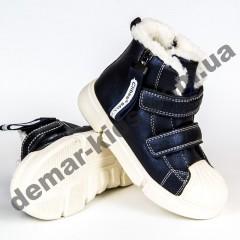 Детские ботинки Clibee h216 blue синие ( 27-32 )