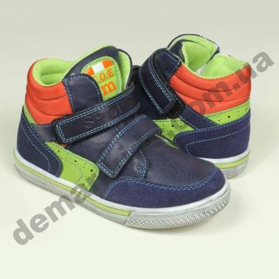 Купить детские осенне-весенние ботинки Солнце сине-зелено-оранжевые