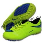 Детские футбольные сороконожки Nike Hypervenom зеленые