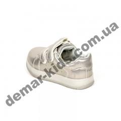 Детские кроссовки Jong Golf серебряные маленькие с мигалками