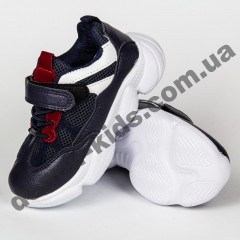 Детские кроссовки Jong Golf B90202 сине-белые 26-31
