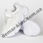 Детские кроссовки Jong Golf B90202 белые 26-31