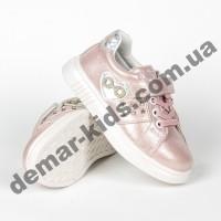 Детские кроссовки Jong Golf розовые 22-27
