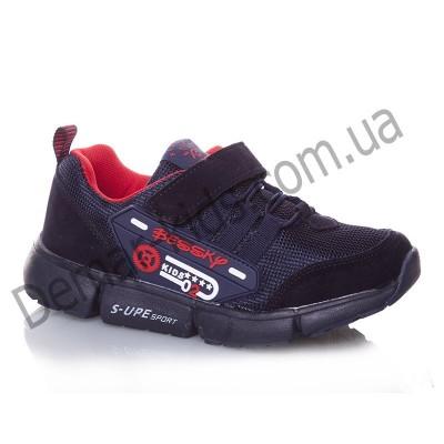 Детские кроссовки Bessky сине-красные S-UPE sport большие