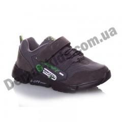 Детские кроссовки Bessky серо-зеленые S-UPE sport большие