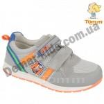 Детские кроссовки Том М 5425C серо-оранжевые средние