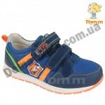 Детские кроссовки Том М 5425B сине-оранжевые средние