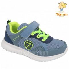 Детские кроссовки Том М 5565C серо-зеленые семерка средние