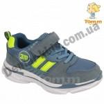 Детские кроссовки Том М 5661G серо-зеленые средние