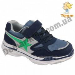 Детские кроссовки Том М 5663M сине-зеленые средние (звездочка)