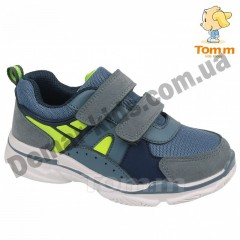 Детские кроссовки Том М 5664G серо-зеленые средние