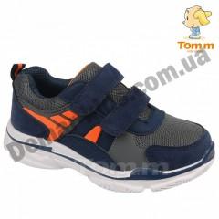 Детские кроссовки Том М 5664K сине-оранжевые средние