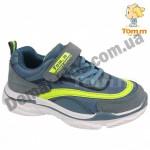 Детские кроссовки Том М 5660G серо-зеленые средние