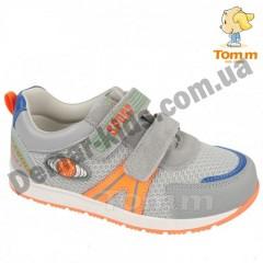Детские кроссовки Том М 5424C серо-оранжевые средние