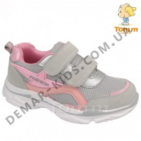 Детские кроссовки Том М 5659D серо-розовые средние