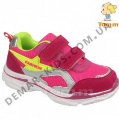Детские кроссовки Том М 5659C малиново-жёлтые средние
