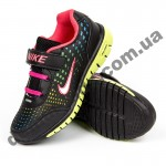 Детские кроссовки Nike черно-малиновые пенка