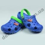 Детские кроксы Jose Amorales синие машинка