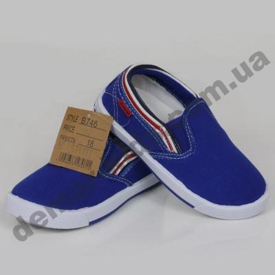 Детские слипоны SLIP ON Super-gear синие ( малыши )