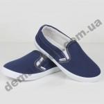 Детские слипоны SLIP ON Wink синие ( подросток )