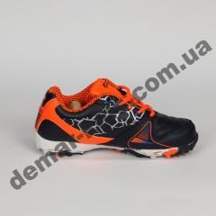Детские футбольные сороконожки Demax темно-сине-оранжевые