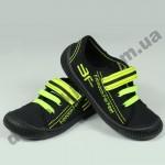 Детские тапочки 3F Fredom For Feet MEKSYK 3SK10/1 черные