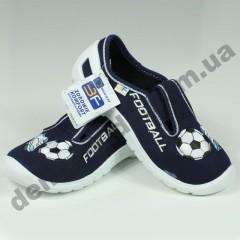 Детские тапочки 3F Fredom For Feet MARS 3RX1/1 футбольный мяч