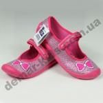 Детские тапочки 3F Fredom For Feet FORTUNA 4A2/10 светло-розовые