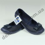 Детские тапочки 3F Fredom For Feet PRIMA 4A1/10 темно-синие