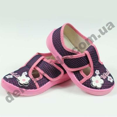 Детские тапочки Waldi бордово-розовые белый цветочек