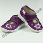 Детские тапочки Waldi блестящие фиолетовые звездочки