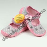 Детские тапочки Wiggami серо-розовые мелкие звездочки
