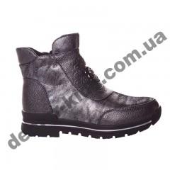 Детские ботинки Bessky черно-серые большие