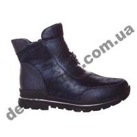 Детские ботинки Bessky черно-синие большие