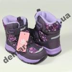 Детские термоботинки Bi&Ki фиолетовые