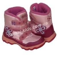 Детские термоботинки SUPER GEAR А 7043 / 7060  (розово-малиновые)