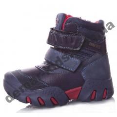 Детские термоботинки Солнце черно-сине-красные ( закрытый носок )