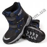 Детские термоботинки Том М C-T3801-B черно-синие большие 34-39