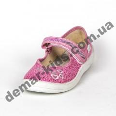Детские тапочки Waldi Алина сердечки мелкие розовые 24-30