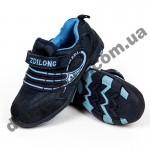 Детские кроссовки ZDL ( ZDILONG ) сине-голубые-2