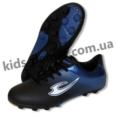 Детские бутсы Lancast 003 ( черно-синие )