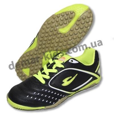 Детские футбольные сороконожки Lancast черно-зеленые 2 new 2016
