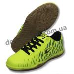 Детские футбольные футзалки Lancast зеленые